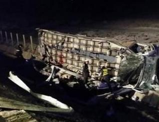山西客车高速侧翻3人死亡 保险公司已启动预赔款