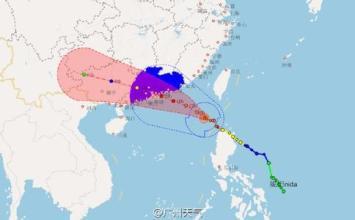 海马台风最新消息 中国人保财险推巨灾指数保险赔付