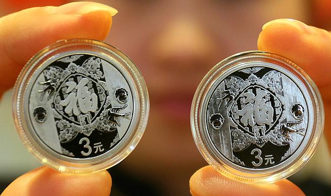 2016年3元贺岁银币现在多少钱了?