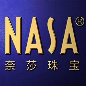 奈莎NASA珠宝