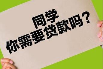 网贷信用黑名单发布,告诉我们哪些信息?