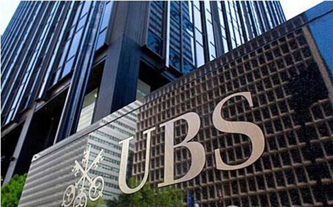 外币持仓及负利率政策让瑞士央行获利287亿瑞郎
