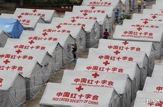 红十字会截留挪用捐赠财物将被追责