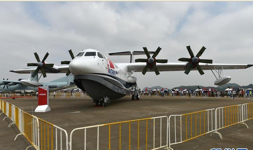国产大飞机AG600相珠海航展静态展示区 国产大飞机AG600世界最大水陆两栖飞机