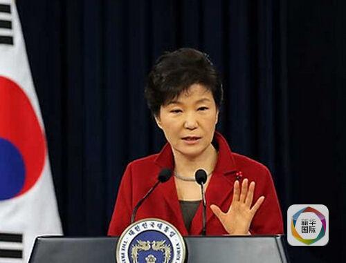 朴槿惠支持率暴跌 她究竟做了什么?