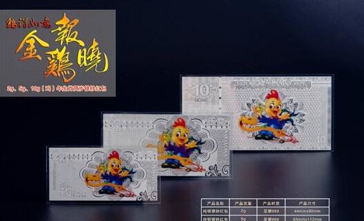 七度银饰倾情推出2017鸡年贺岁系列银饰品