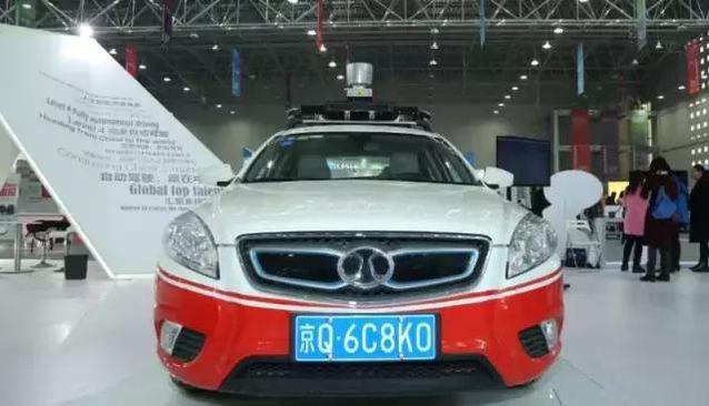 汽车行业的将来 自动驾驶大势所趋