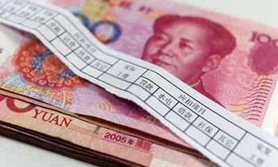 15省份发企业工资指导线 2016年北京企业工资指导线是多少?