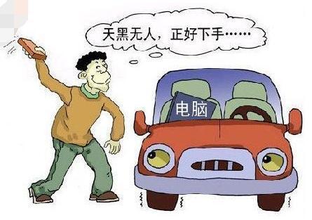 窃贼砸豪车行窃 被车主堵在车内抓个现行