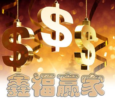 国寿鑫福赢家首推万能双账户 错过一定会后悔