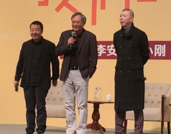 贾樟柯主持李安冯小刚对谈:如何激发电影本身的活力