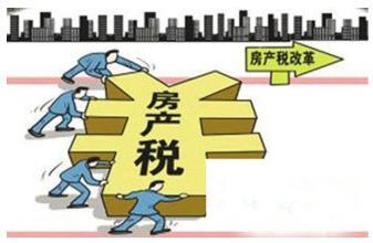 房产税如何计算_个人房产税计算_房地产税征收标准-金投保险