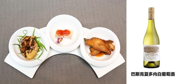 巴斯克酒庄于北京新荣记餐厅开启名酒与美食搭配晚宴
