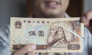 十多年前收藏的错版5元纸币 价值无法估量