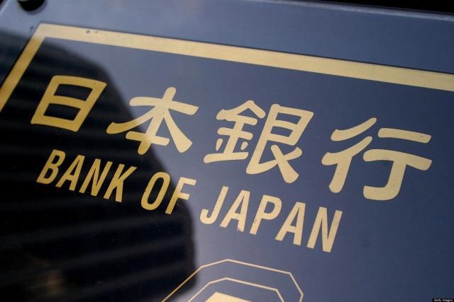 日本央行弹尽粮绝 将寻求财政刺激
