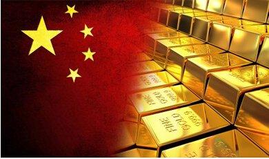 国黄金储备多少吨 中国的黄金储备在哪里 中国黄金储备量