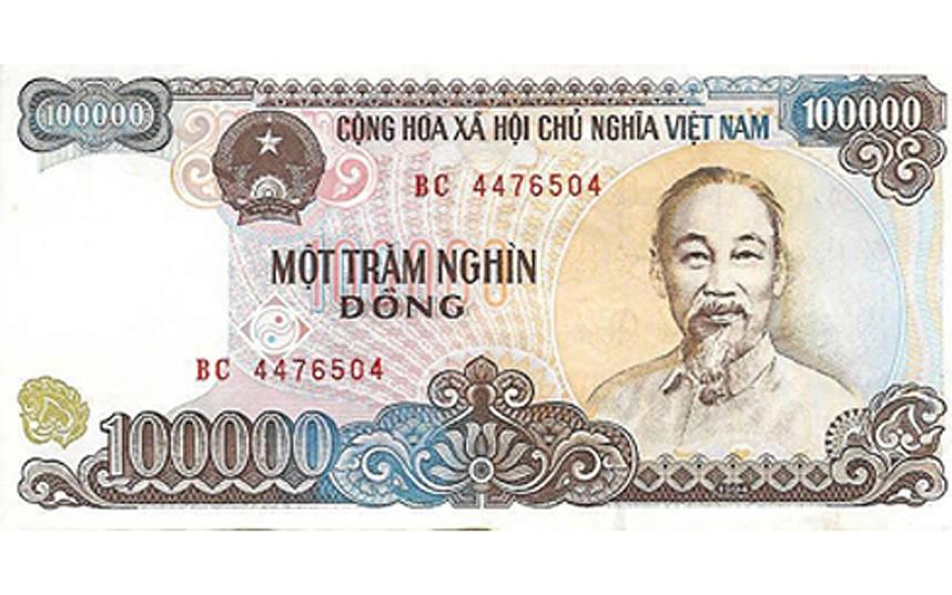 世界上最不值钱的货币有哪些?