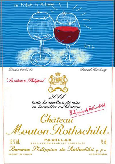 最有识别度生动图像 木桐酒庄发布2014年份酒款酒标