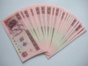 人民币收藏:1980年1元人民币会悄然升值