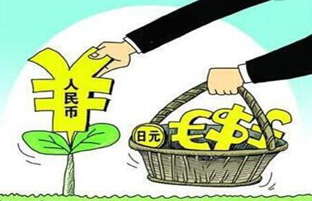 人民币对一篮子一贬三升 不怕美元强势