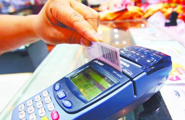 银行卡信息泄露被盗刷 如何防范可能的风险