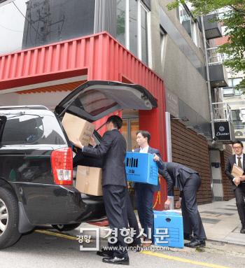 朴槿惠闺蜜事先毁灭证据 疑青瓦台参谋向其泄密