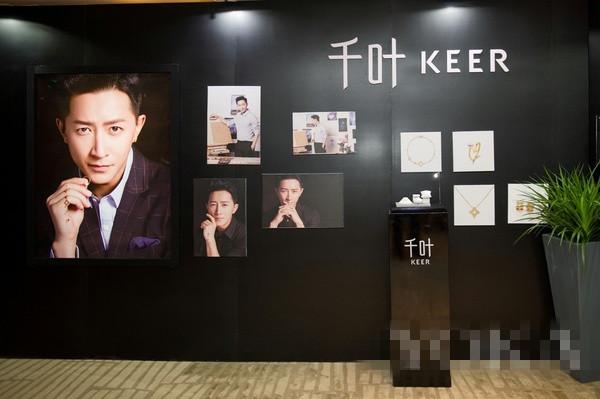千叶珠宝品牌与韩庚推出联名设计款珠宝