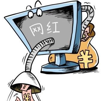 网络主播赚钱真的很容易吗?
