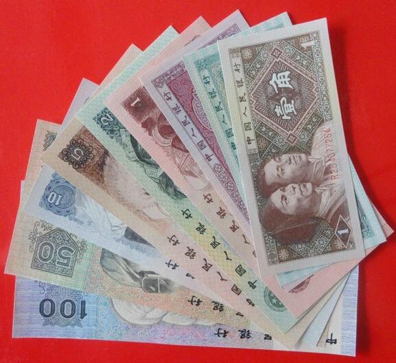 第四套人民币_第四套人民币收藏_第四套人民币防伪特点_第四套人民币价格