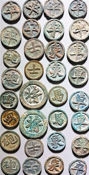 宋代铜质象棋子收藏鉴赏
