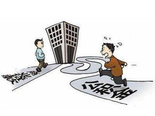 上海市二套房公积金贷款利率、首付款比例是多少?