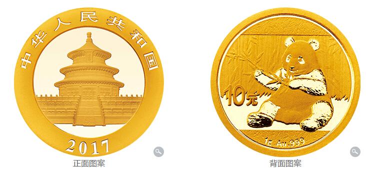 2017版熊猫纪念金银币投资性收藏性大PK