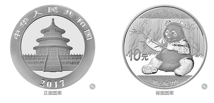 2017版熊猫金银币适合投资还是收藏