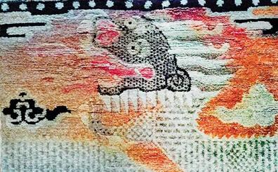 古毯收藏与鉴赏:龙纹抱柱毯