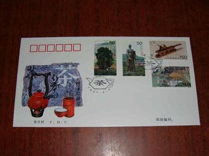 中国邮票里的茶文化