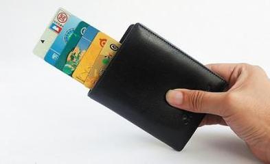 为取消信用卡滞纳金叫好