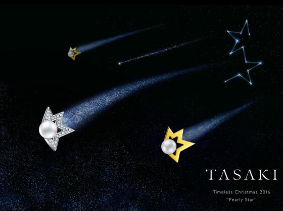 会跳舞的星星 珍珠品牌TASAKI推出Pearly Star系列