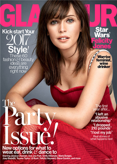 女星Felicity Jones登上《Glamour》杂志1月号封面