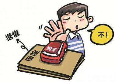 """4S店强卖车险成潜规则 4S店""""捆绑销售""""该怎么办?"""