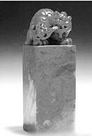 名贵印石存世量极少 具有非凡的投资收藏潜力