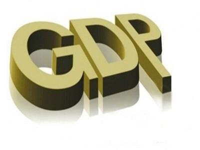 2012年欧洲各国gdp_各国密集公布GDP欧洲央行或背水一战