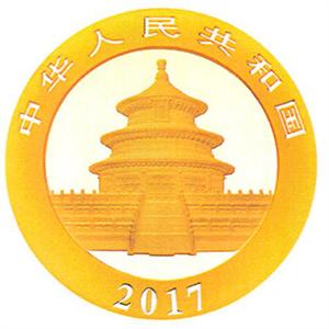 2017版熊猫金银纪念币是什么样的?