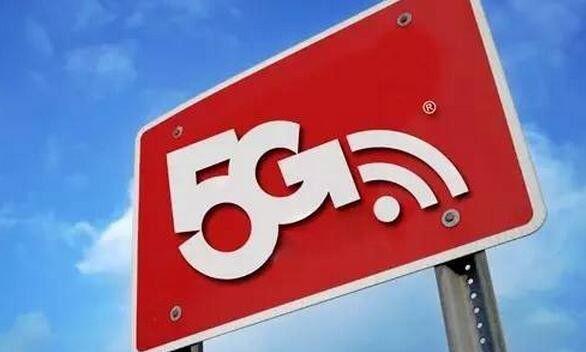 6G以下频率协调取得进展 物联网用频增多须共享
