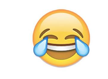 2016年度表情盘点笑哭表情夺冠 2016年度表情盘点全球最受欢迎的10个表情符号在这里!