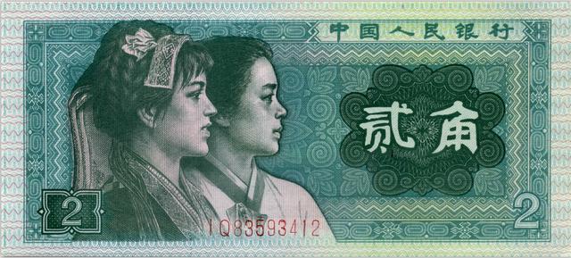 哪个国家的纸币最好看?