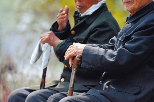 老人意外骨折可以保吗 老人的意外保险有用吗?