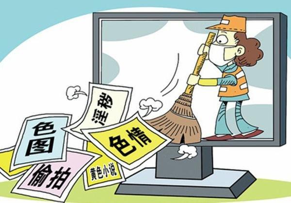 网络直播新规:加大管理力度 完善举报和技术手段
