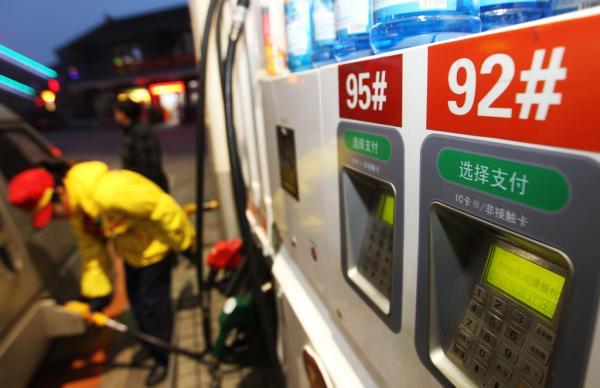 油价调整最新消息2016 下周三油价或两连涨 幅度或超350元/吨