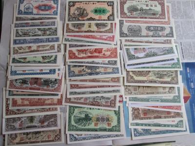 第一套人民币_第一套人民币收藏_第一套人民币版别_第一套人民币价格