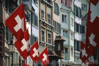 瑞士央行:如期再维稳利率 仍强调将积极干预汇市
